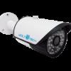 1.3 Mp AHD Güvenlik Kamerası